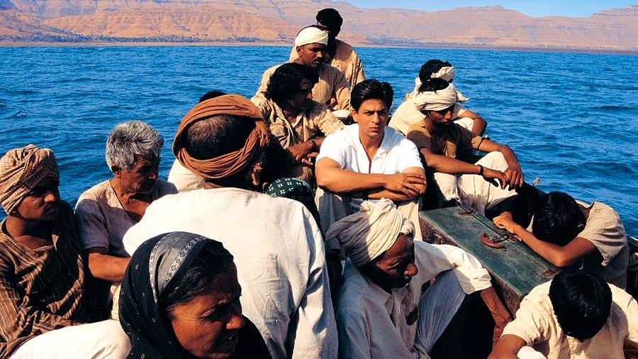 Swades We the people